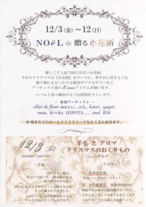 201011220_3